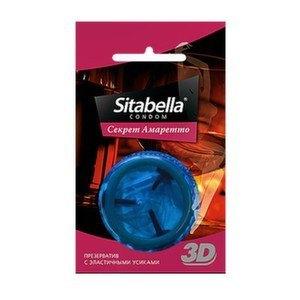Презервативы Ситабелла 3D Секрет амаретто